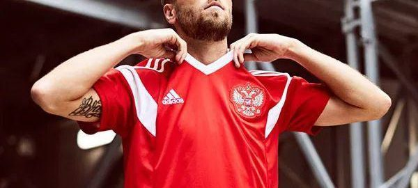 Russland Nasjonalt lag VM 2018 jersey